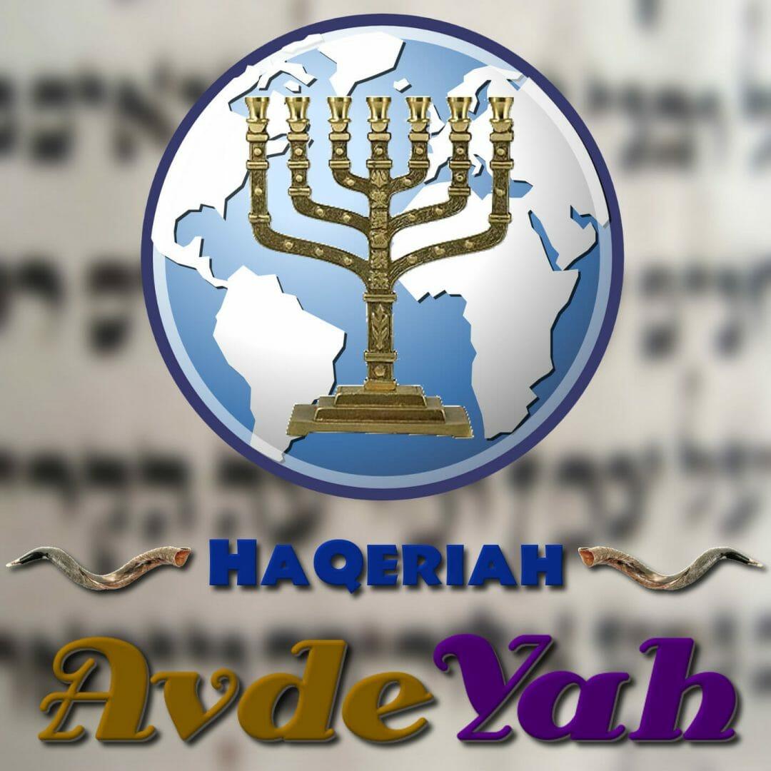 AvdeYah HaQeriah